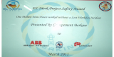 El Merk project Safety Award